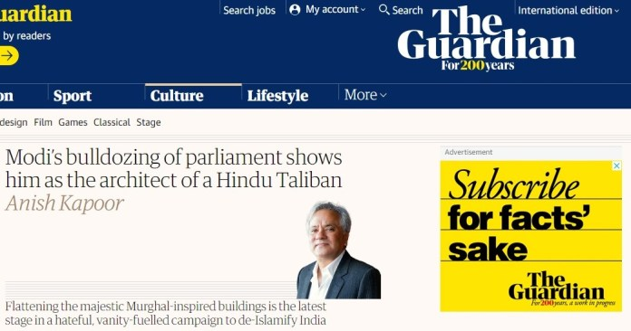 Anish Kapoor writes for The Guardian
