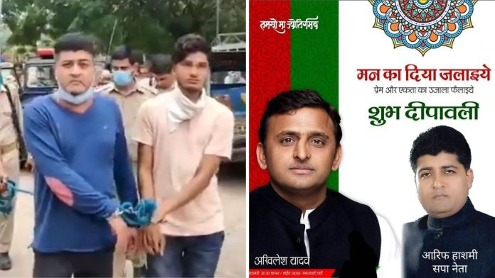 UP: Arif poses as Aditya to blackmail, rape and assault victim, forces for conversion