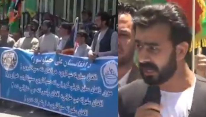 Kabul: Afghans protest outside Pakistan embassy to protest against the abduction of ambassador's daughter