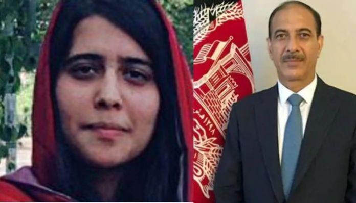 Afghanistan recalls diplomats from Pakistan over abduction of ambassador's daughter