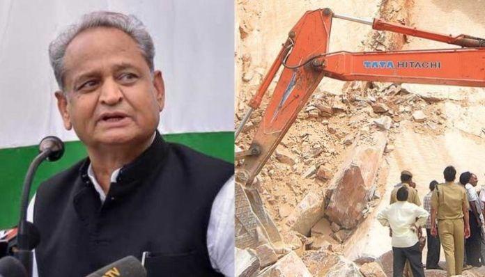 Rajasthan: 1000 cr limestone mining scam hits Congress govt