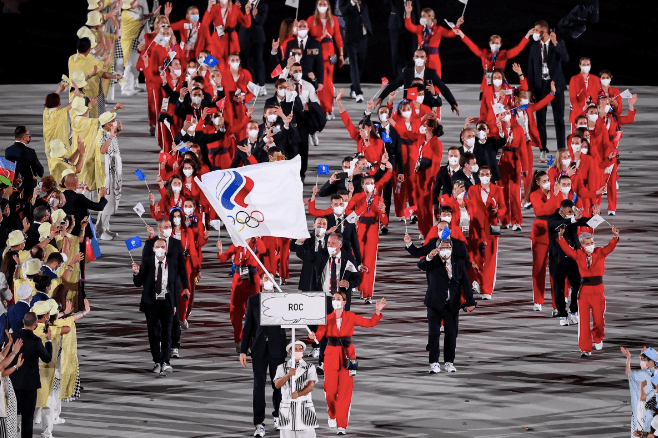 Russia's contingent of 335 sportspersons competing under the name ROC