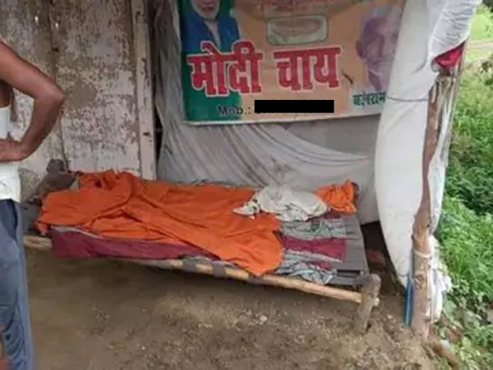 Kanpur: Tea stall owner who named his stall after PM Modi brutally murdered