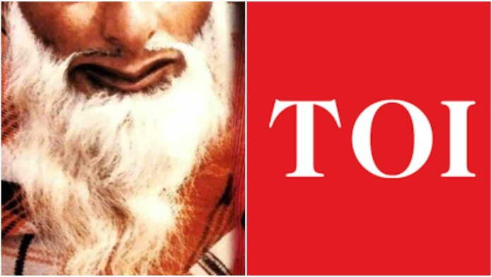 TOI refers to rape accused occult practitioners named Afzal, Tariq and Zulfiqar as 'Tantrik'