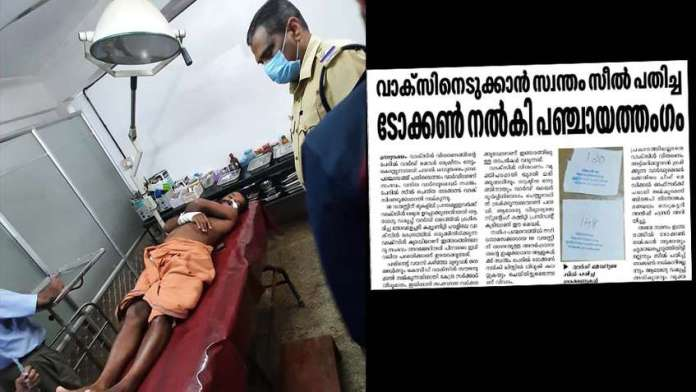 RSS activist attacked by CPM goons in Kerala for sharing a news report on Facebook