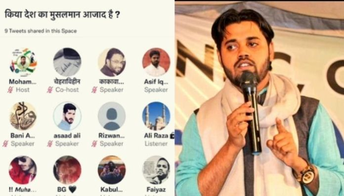 Delhi riots accused Jamia 'student' found welcoming Taliban rule in viral audio clip on Twitter space: Here is what we know so far