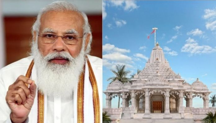 Somnath: PM Modi lays the foundation of two temples, museum and a promenade