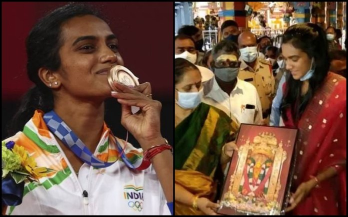 PV Sindhu visits Kanaka Durga Temple, prays for Gold in 2024 Olympics