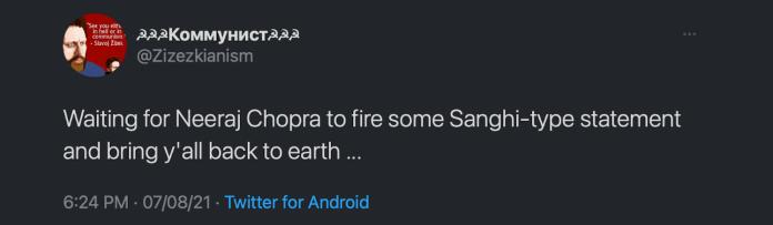 Liberals cancel Neeraj Chopra