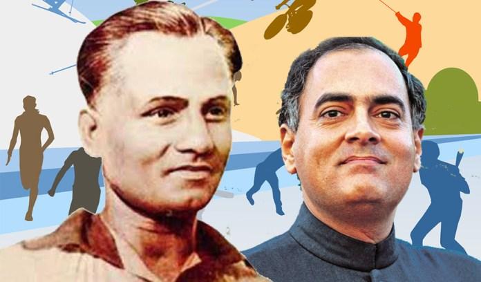 PM Modi removes 'Rajiv Gandhi', Khel Ratna Award to now be called Major Dhyan Chand Khel Ratna Award
