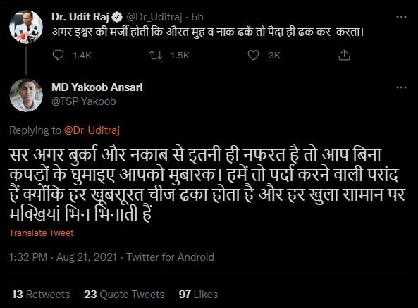 Islamists troll Congress leader Udit raj