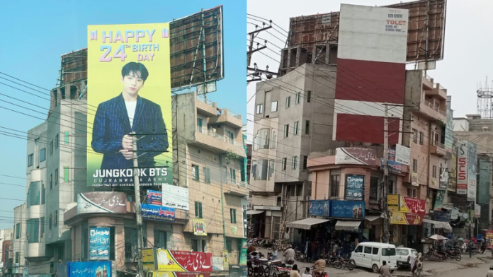 BTS member Jungkook's birthday billboard in Gujranwala was removed after local MLA accused the pop band of endorsing homosexuality