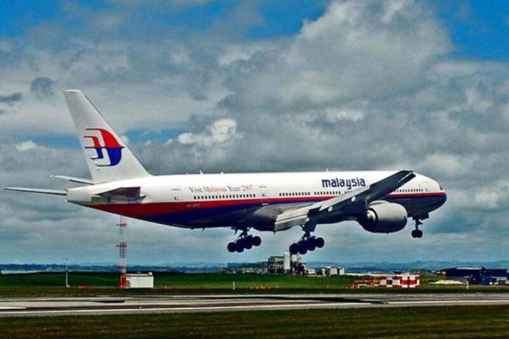 A-Malaysian-passenger-plane-3225398.png