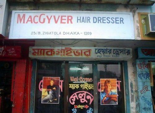 macgyver coiffure