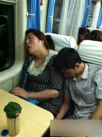 train-dormir-technique-fraude