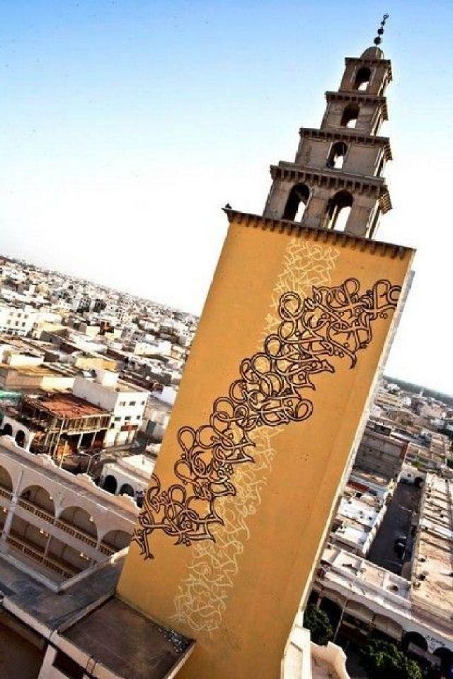 el-seed-street-art-12