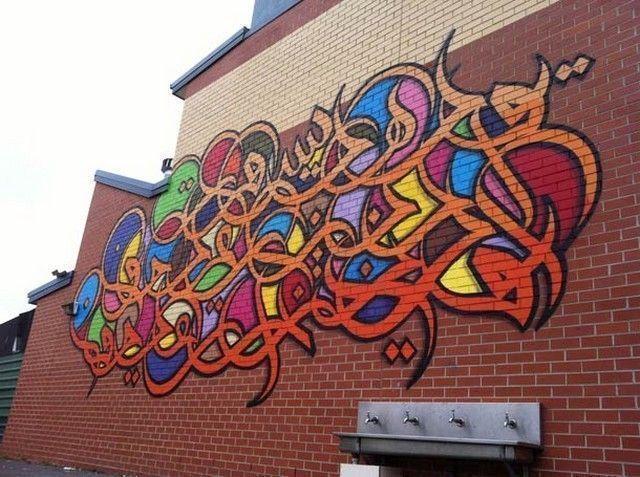 el-seed-street-art-17