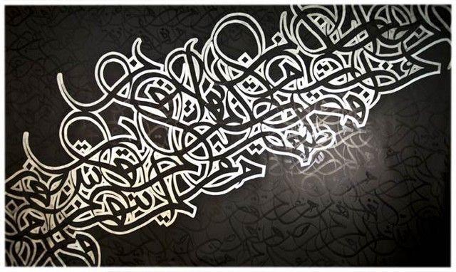 el-seed-street-art-3