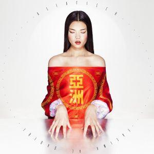 asiatischcover