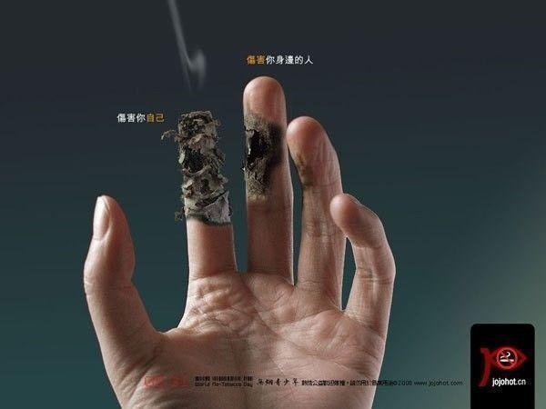 anti-tabac5