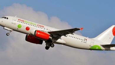 Photo of Viva Aerobus compra 25 nuevos aviones Airbus A321neo