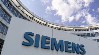 Photo of La Comisión Europea aprueba fusión entre Siemens y Gamesa