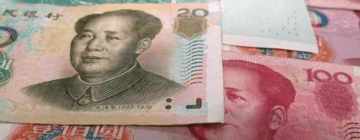 Foto: Pixabay. En Estados Unidos, el candidato presidencial republicano, Donald Trump, ha acusado a China de manipular su moneda para obtener una ventaja para sus ventas externas.