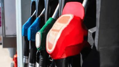 Photo of Pide la AMIA gasolina de ultra bajo contenido de azufre