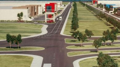 Photo of Parque industrial Colinas de León II arranca con una inversión de US30 millones
