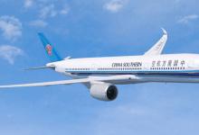 La Unión Europea perdió ante Estados Unidos en un caso de Airbus en la OMC.