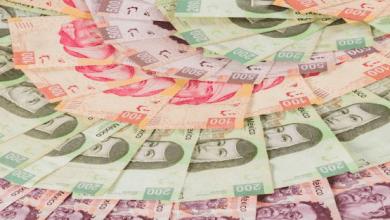 Photo of El peso se aprecia; hay expectativa por mensaje de Lighthizer sobre el TLCAN