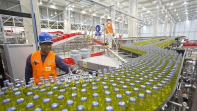 Photo of Arca Continental investirá US 250 millones en nueva planta en Houston