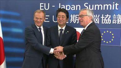 Photo of Japón y la Unión Europea firmarán TLC el 11 de julio