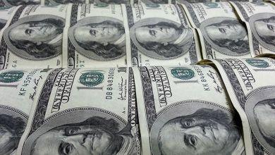 En México el peso cerró con una depreciación de 0.19% o 3.7 centavos.