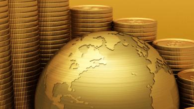 Photo of Gobierno prevé mayor inversión como porcentaje del PIB
