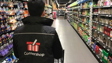 Photo of Walmart no podrá vender Cornershop a Walmex: Cofece