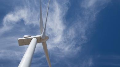 Photo of IEnova continúa expansión de parque eólico en Baja California