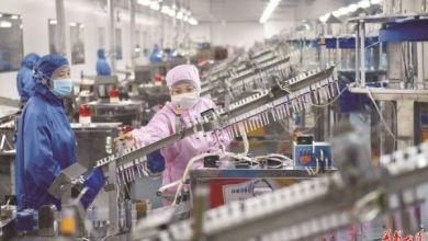 Photo of Ritmo de producción industrial de China cae a mínimo de 17 años