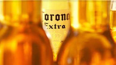 En 2017, AB InBev, a través de su filial Grupo Modelo, invirtió 756 millones de dólares en una nueva planta de cervezas en México.