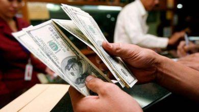 Photo of El peso cerro la semana con ganancias frente al dólar