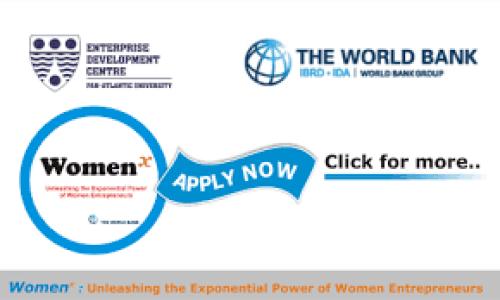 world-bank-womenx
