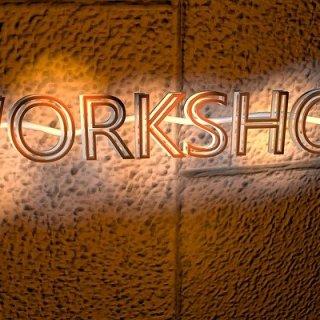 licht met workshop geschreven op reis in frankrijk