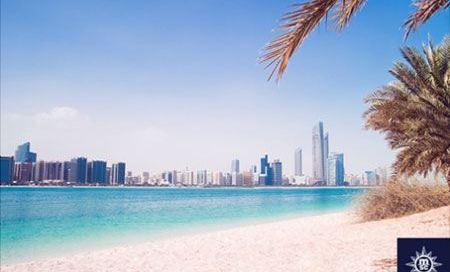 crociera emirati arabi