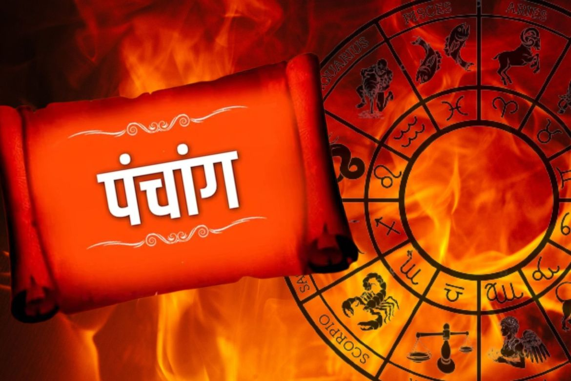 Know About Aaj Ka Panchang! To Make Your Future Better!