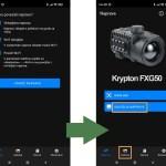 Pulsar Stream Vision 2 - Povezava naprave s pametnim telefonom Android (vir slike: Optik Info)