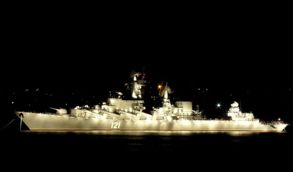 Military Vessel at night