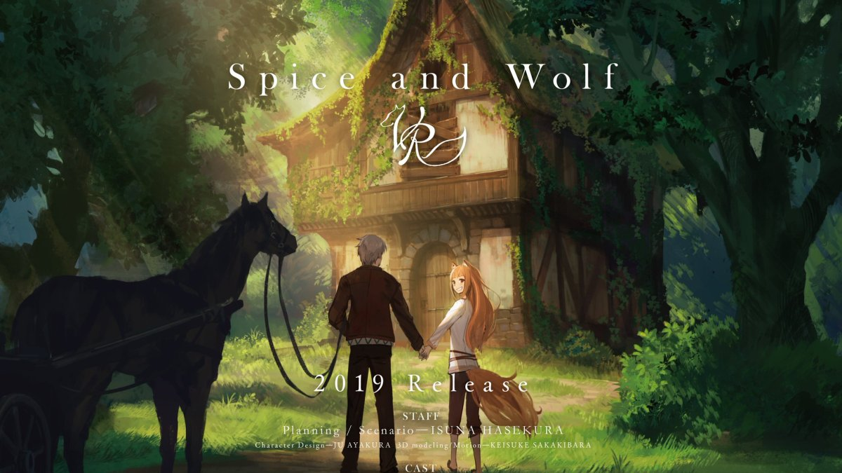 Spice and Wolf VR Coming to Oculus Quest