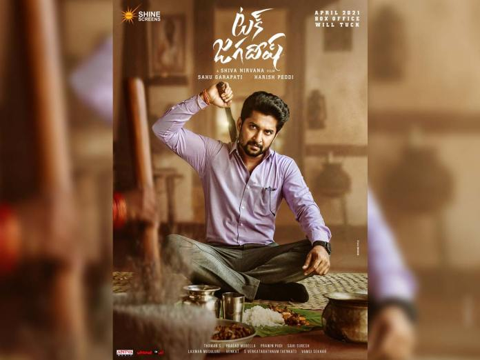 Nani's Tuck Jagadish release delayed as buyers pull back
