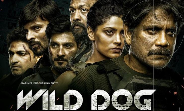 Wild Dog and Sulthan Movie OTT release dates and satellite rights