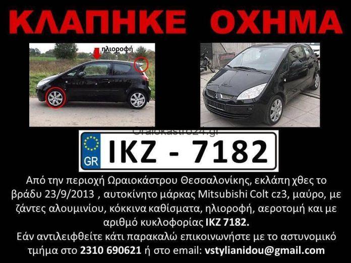 20130925-161441.jpg